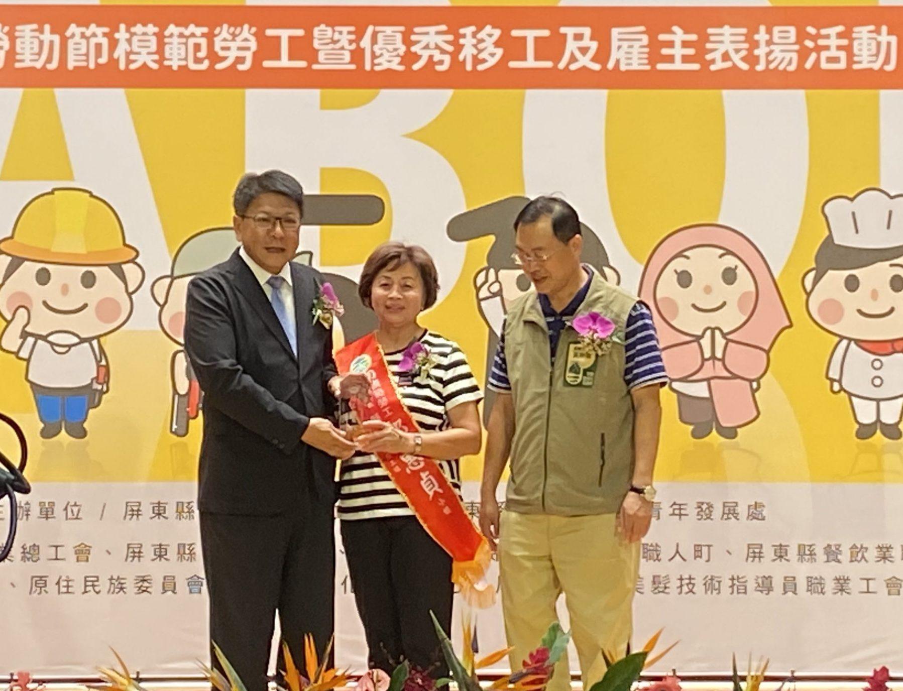 鄭惠貞老師110年度模範勞工